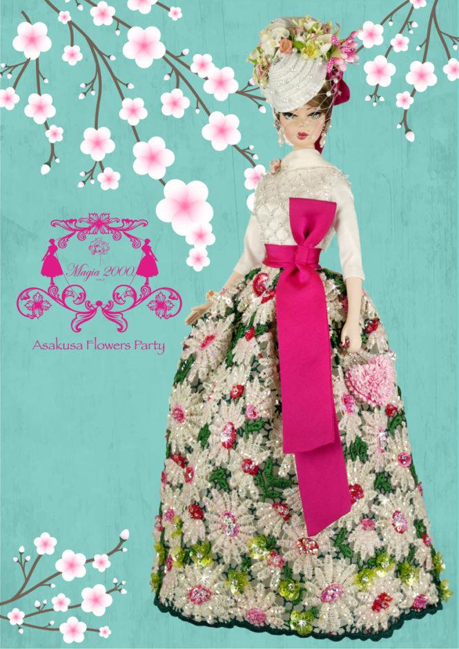 Asakusa Flowers Party